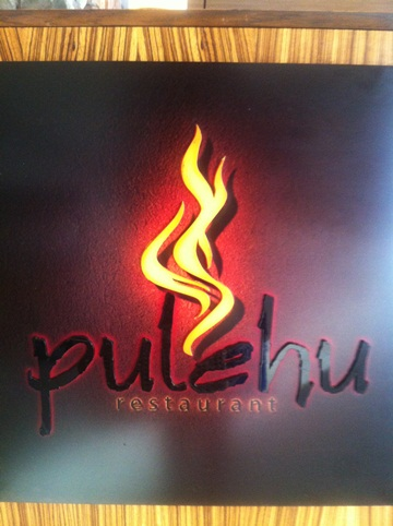Pulehu Grill is the Exotic While Dining in Maui